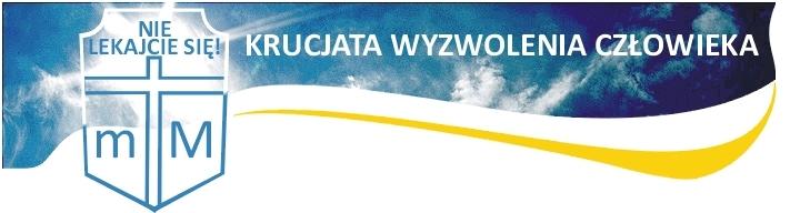 kwc2017_logo